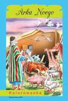 Arka Noego Przemysław Sałamacha - Przemysław Sałamacha