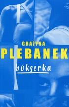 Bokserka - brak