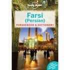 Farsi (Persian) Phrasebook / Perski Rozmówki Yavar Dehghani - Yavar Dehghani
