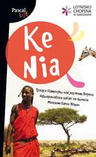 Kenia PRACA ZBIOROWA - PRACA ZBIOROWA