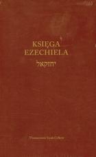 KSIĘGA EZECHIELA PRACA ZBIOROWA - PRACA ZBIOROWA