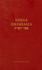 KSIĘGA JEREMIASZA PRACA ZBIOROWA - PRACA ZBIOROWA