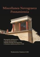 Miscellanea Novograeca Posnaniensia Krystyna Tuszyńska - Krystyna Tuszyńska