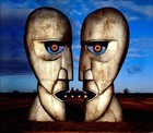 The Division Bell (2014 LP Remaster) - Pink Floyd