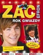 Zac Efron Posy Edwards - Posy Edwards