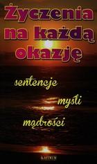 Życzenia na każdą okazję Marzena Sargun-Masiukiewicz - Marzena Sargun-Masiukiewicz