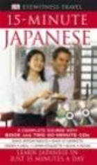 15-Minute Japanese with CD