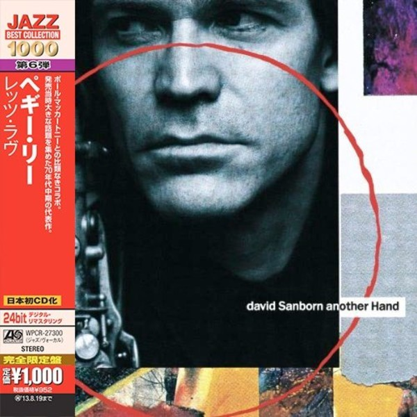 Another Hand Jazz Best Collection 1000