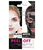 Carbo Detox Cleansing Peel - Off -