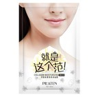 Collagen Moisturizing Mask -