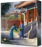 Gra GuGong