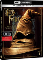 Harry Potter i Kamień Filozoficzny (4K Ultra HD) - Chris Columbus