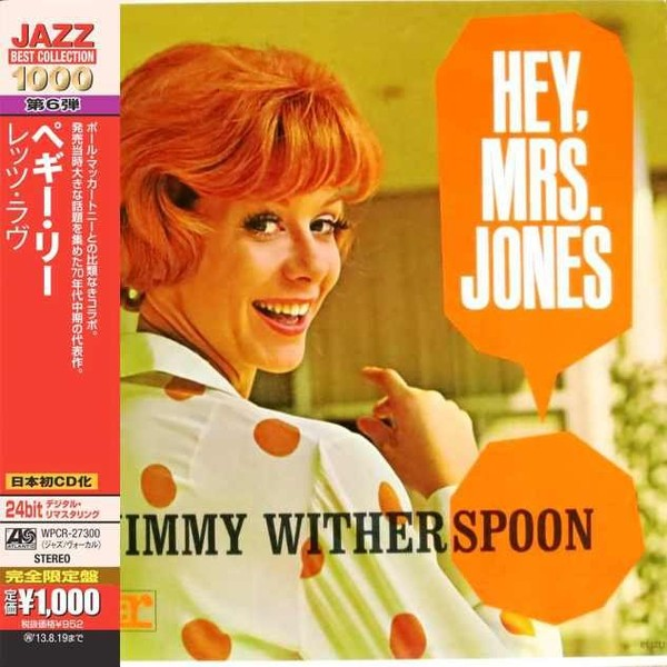 Hey, Mrs. Jones! Jazz Best Collection 1000