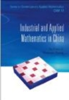Industrial and Applied Mathematics in China