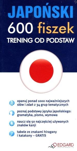 download Manual of sheep diseases