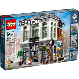 LEGO Creator Brick Bank Exclusive 10251
