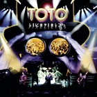 Livefields - Toto