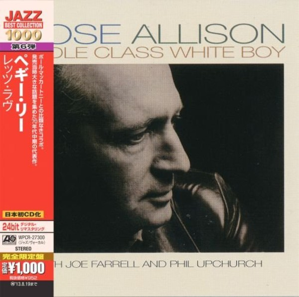 Middle Class White Boy Jazz Best Collection 1000