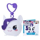 Hasbro My Little Pony Kucykowe breloczki Rarity -
