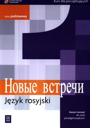 nowyje wstrieczi 1 podręcznik