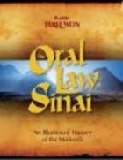 Oral Law of Sinai