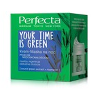 Your Time Is Green -