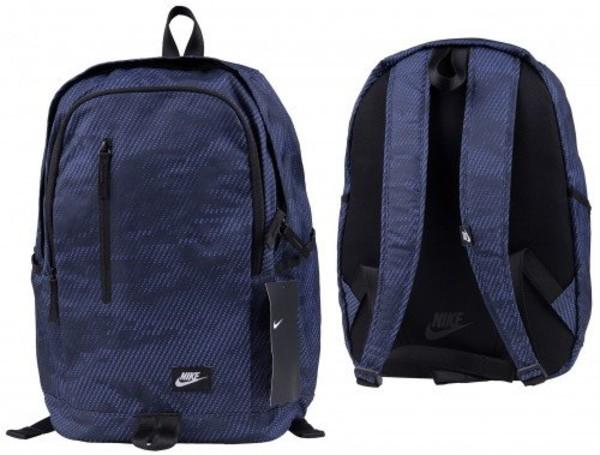 c5578caf9efc6 Plecak All Access Soleday 26L Nike Granatowy MST Toys 134,46 zł | Wyprawka  szkolna i Art. papiernicze w Gandalf.com.pl