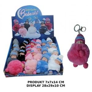 4e5add9c8cd01 Brelok Śpiącego Słodko Bobaska (mix wzorów) 10,38zł - Zabawki w ...