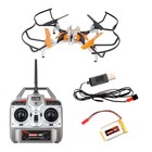 RC Quadrocopter Guidro -
