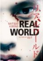 Real World - D. Aaker