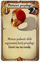 Rebel Gra Alchemicy: Pierścień Przysługi (karta dodatkowa)