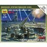 Soviet 85mm Anti Aircraft Gun -