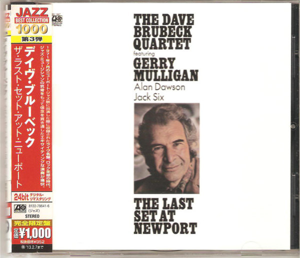 The Last Set At Newport Jazz Best Collection 1000