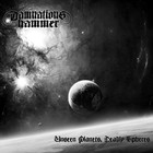 Unseen Planets Deadly Speres - Damnation`s Hammer