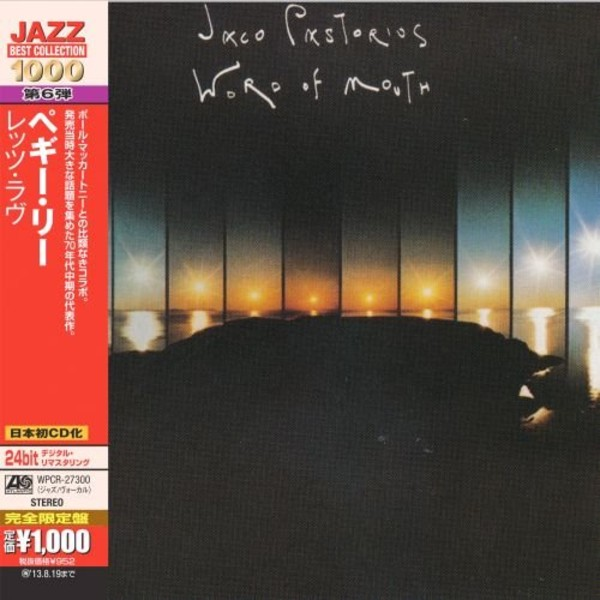 Word Of Mouth Jazz Best Collection 1000