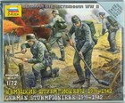 German Sturmpiobi ere 1939-1942 -
